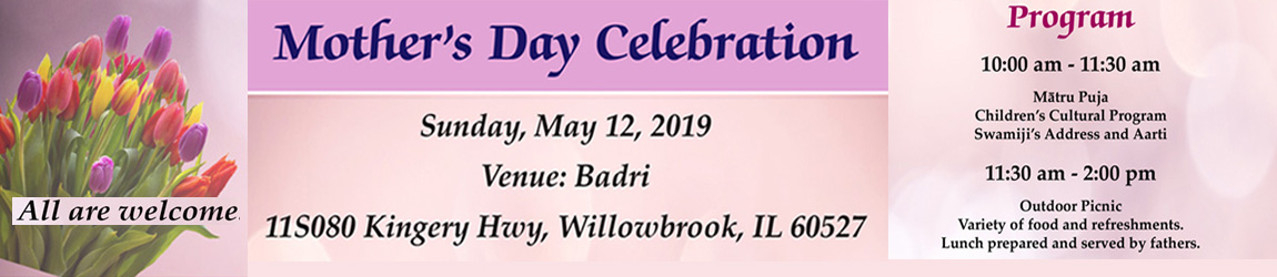 mothersday2019_r