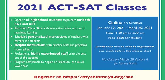 ACT_SAT_banner
